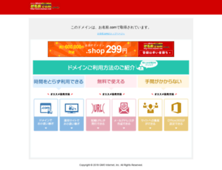 keitaiarenji.atpk.jp screenshot