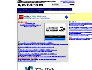 keitainfo.com screenshot