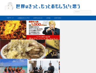 keitsukamoto.com screenshot