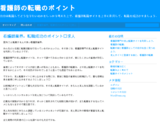 kejarduit.com screenshot