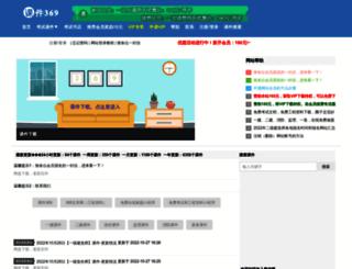 kejian369.net screenshot
