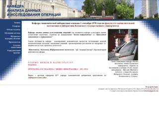 kek.ksu.ru screenshot