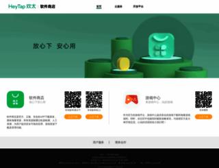 keke.cn screenshot