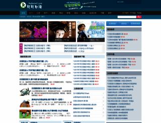 kekejp.com screenshot