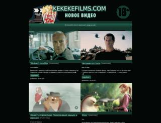 kekekefilms.com screenshot