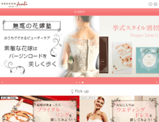 kekkon-j.com screenshot