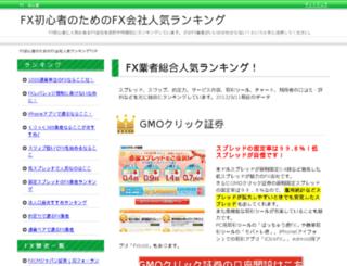 keko.qee.jp screenshot