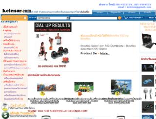 kelenor.com screenshot