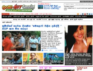 kelibima.gossip-lankanews.net screenshot