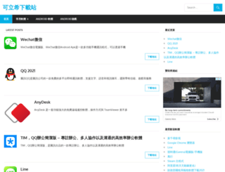 kelixi.com screenshot