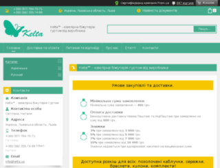 kelta.com.ua screenshot