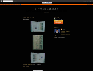 kelvintagegallery.blogspot.com screenshot