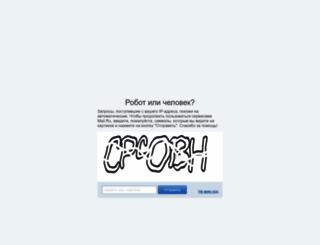 kemerovo.am.ru screenshot