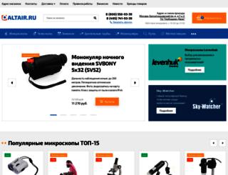 kemerovo.fotoplus.su screenshot