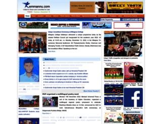 kemmannu.com screenshot