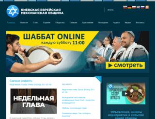 kemokiev.org screenshot