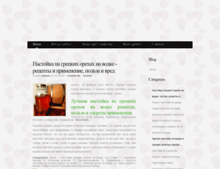 kemrenta.ru screenshot
