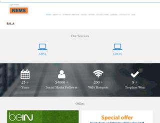 kems.net screenshot