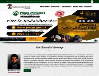kemu.edu.pk screenshot