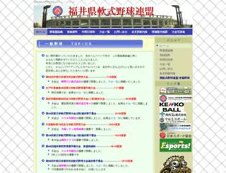 ken-fukui.com screenshot
