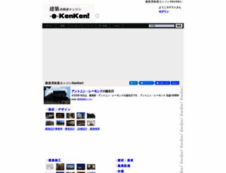 ken2-jp.com screenshot