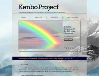 kenboproject.org screenshot