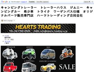 kenboy.jp screenshot