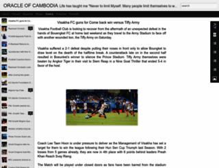 kengadaffi.blogspot.com screenshot