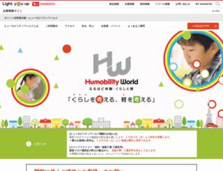 kengaku.daihatsu.co.jp screenshot