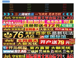 kengeikai.com screenshot