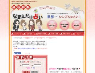 kengoueda.com screenshot