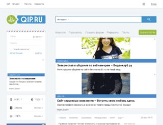 keninca.front.ru screenshot