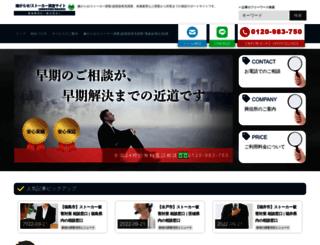kenkifer.com screenshot