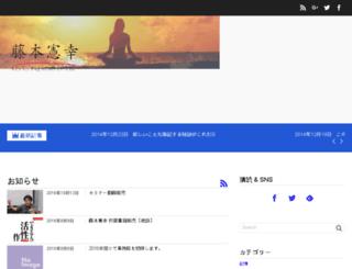 kenko.cc screenshot