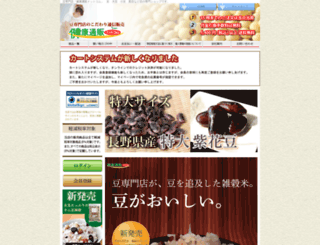 kenkoutuuhan.com screenshot