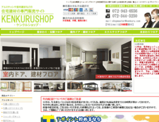 kenkuru.com screenshot