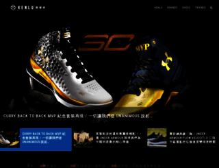 kenlu.net screenshot
