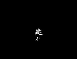 kenninji.jp screenshot