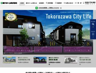 kenroku-web.com screenshot