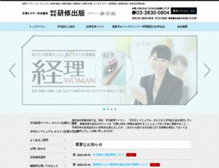 kens-p.co.jp screenshot