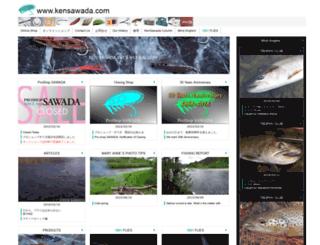 kensawada.com screenshot