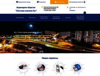 kensbyt.ru screenshot