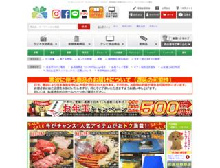 kensei-online.com screenshot