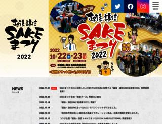 kenshinsake.com screenshot