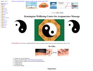 kensingtonwellbeing.com.au screenshot