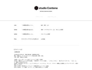 kentarokobayashi.net screenshot