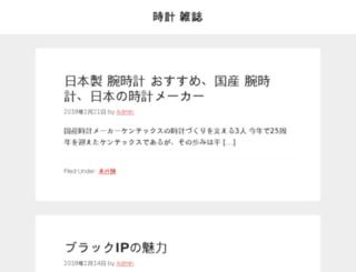 kentexmag.jp screenshot
