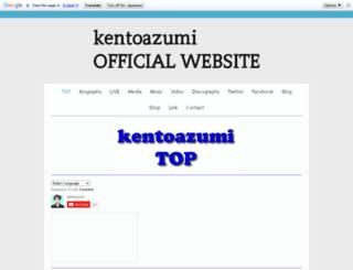 kentoazumi.jimdo.com screenshot
