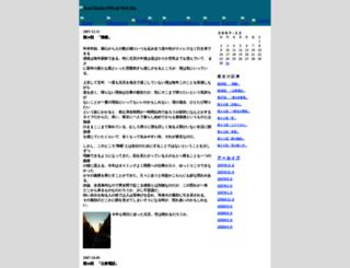 kentoworld.weblogs.jp screenshot