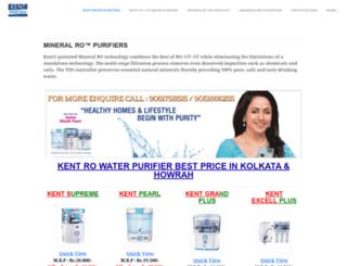 kentro-waterpurifier.weebly.com screenshot